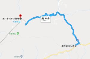 太龍寺 車 ルート