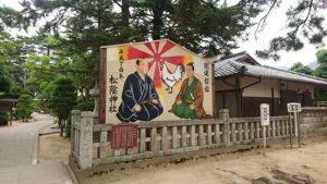 松陰神社・松下村塾観光 営業時間 駐車場