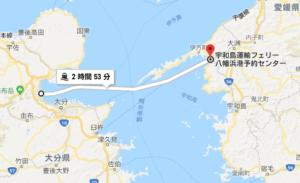 四国〜九州 フェリー