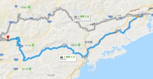 四国カルスト 高知アクセス