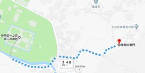 大山祇神社奥の院への行き方