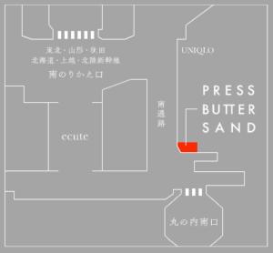 プレスバターサンド東京駅