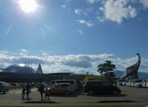 福井県立恐竜博物館 割引