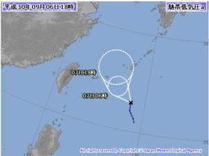 台風22号沖縄近海