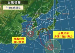 台風20号いつ