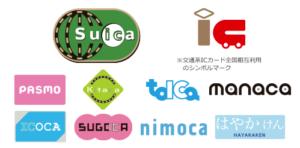 Suica・PASMO店舗
