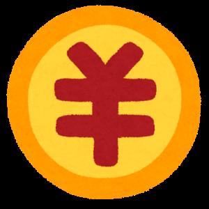 ベーシックインカム日本