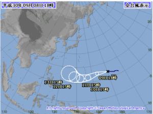 台風22号最新進路予想図
