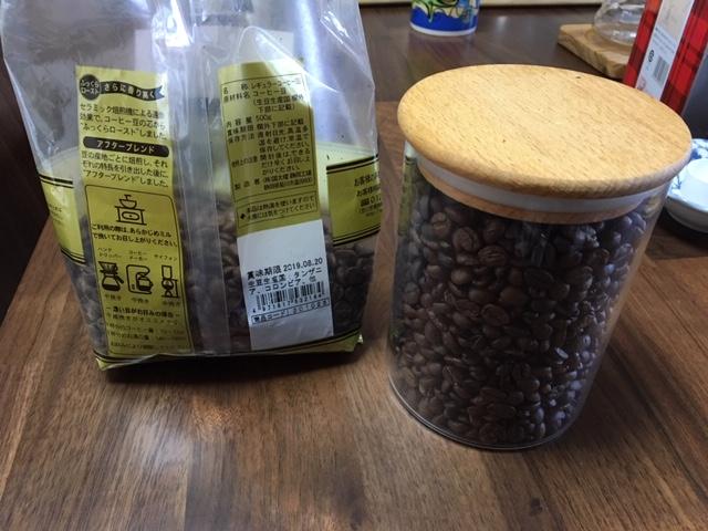 コーヒー 豆 の 保存