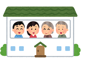 親と同居のストレス