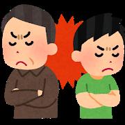 同居のストレス解消方法