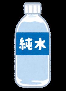 精製水・純水