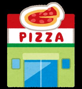 ピザハット店舗