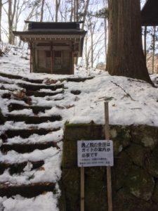 大山祇神社の奥の院