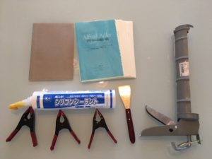 自炊本を直すために必要な道具