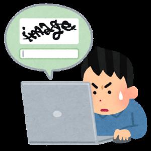 濵という漢字をパソコンで表示させる