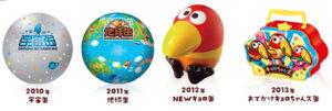 おもちゃのカンヅメ2010