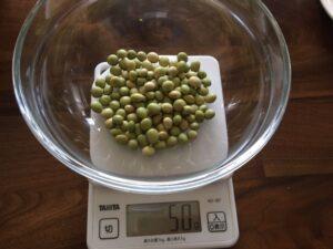 秘伝豆 50グラム