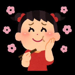 秘伝豆の口コミ 味はおいしいの?